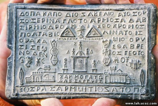 Славяно-Арийские Веды. Теорема и её доказательство
