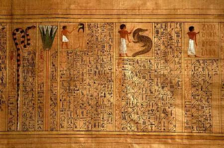 Интересное о древнем Египте