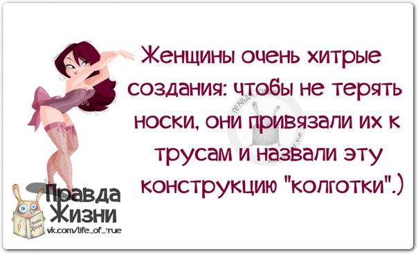игорь сайт знакомств статья