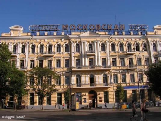 Гостиницу «Московская» в Ростове выставили на продажу