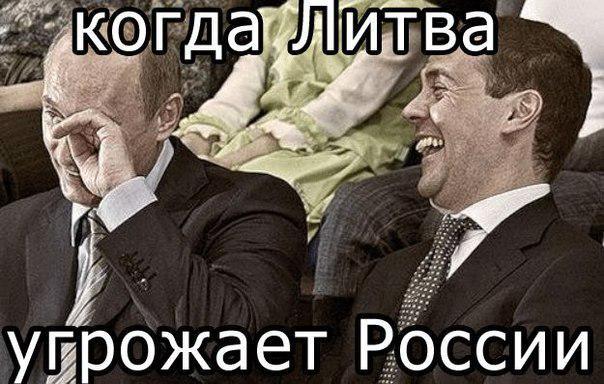 Россия лишает Литву последне…