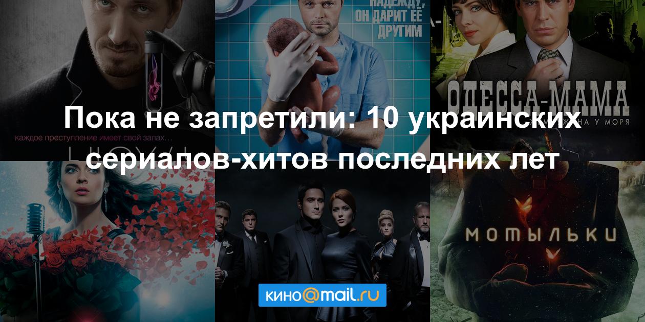 Что посмотреть из сериалов 2018 список 39