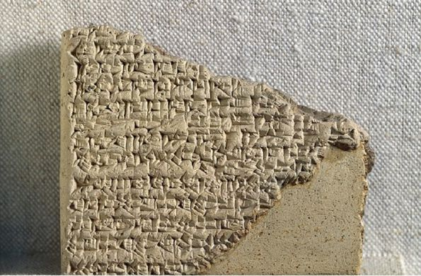 Таблички возрастом 2 700 лет раскрыли тайны древней медицины
