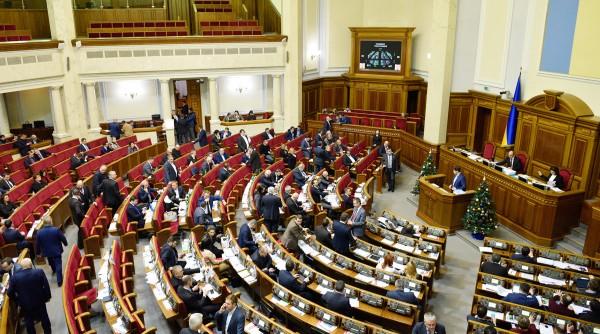 Верховная Рада Украины приняла закон о реинтеграции Донбасса