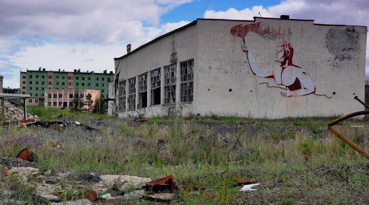 Города-призраки на карте России. Кадыкчан