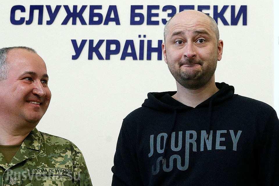 Негоже Украине копировать трюки русских, — пресса Британии не может забыть Киеву Бабченко