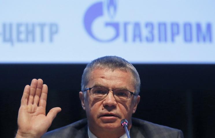 """Всё, приехали! """"Газпром"""" пре…"""