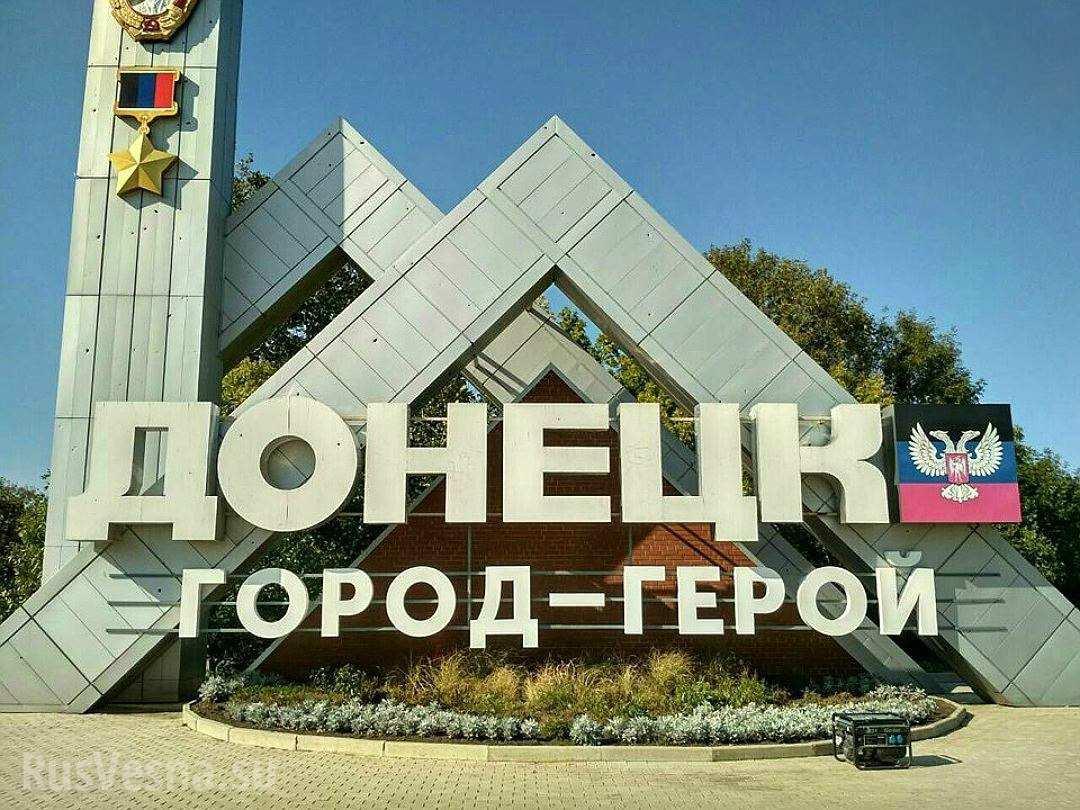 Донецк – зачем нам Хэллоуин?