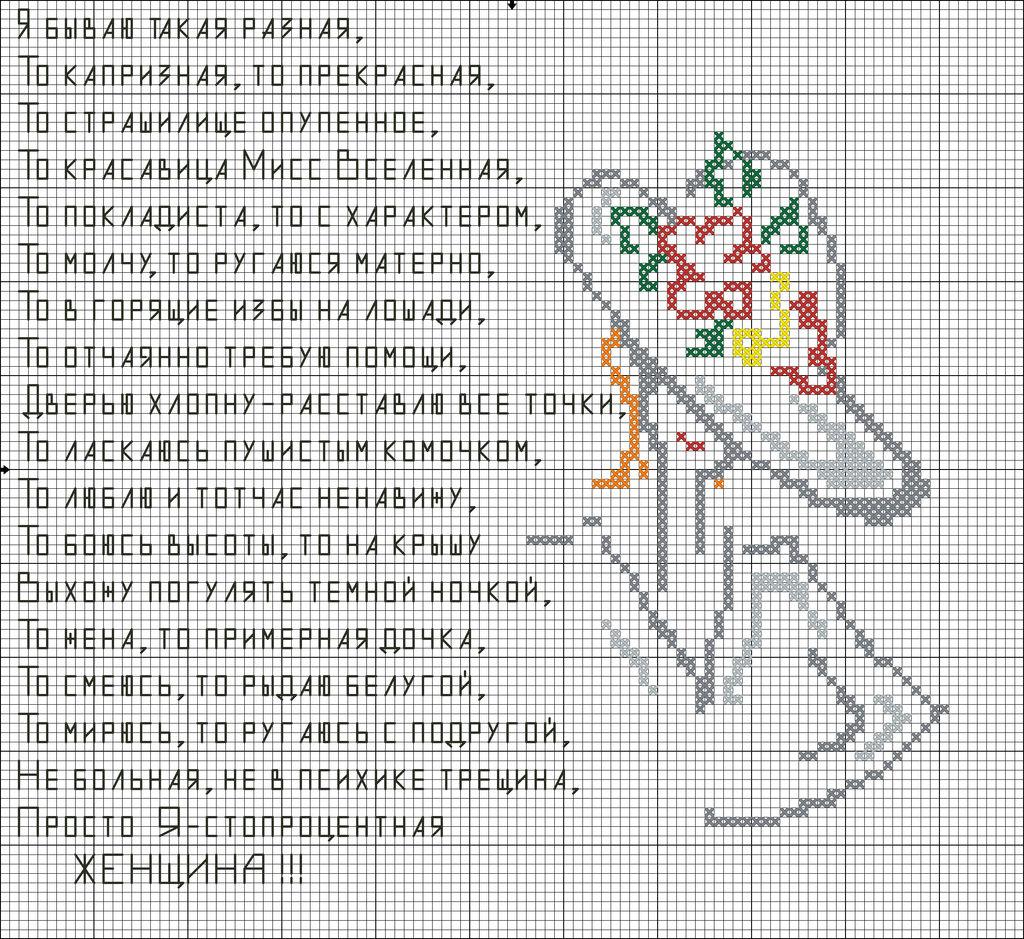 Александров чертежи и схемы