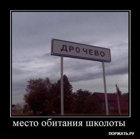 eroticheskie-kombinezoni-v-belarusi