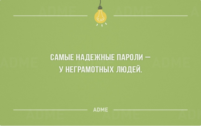 Улыбайтесь, господа, улыбайтесь...