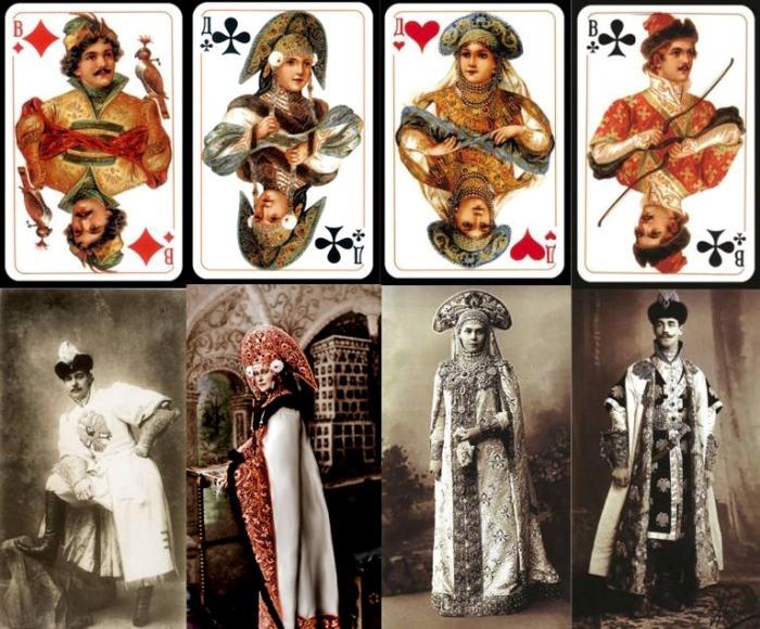 Карты колоды *Русский стиль*, срисованные с участников костюмированного бала