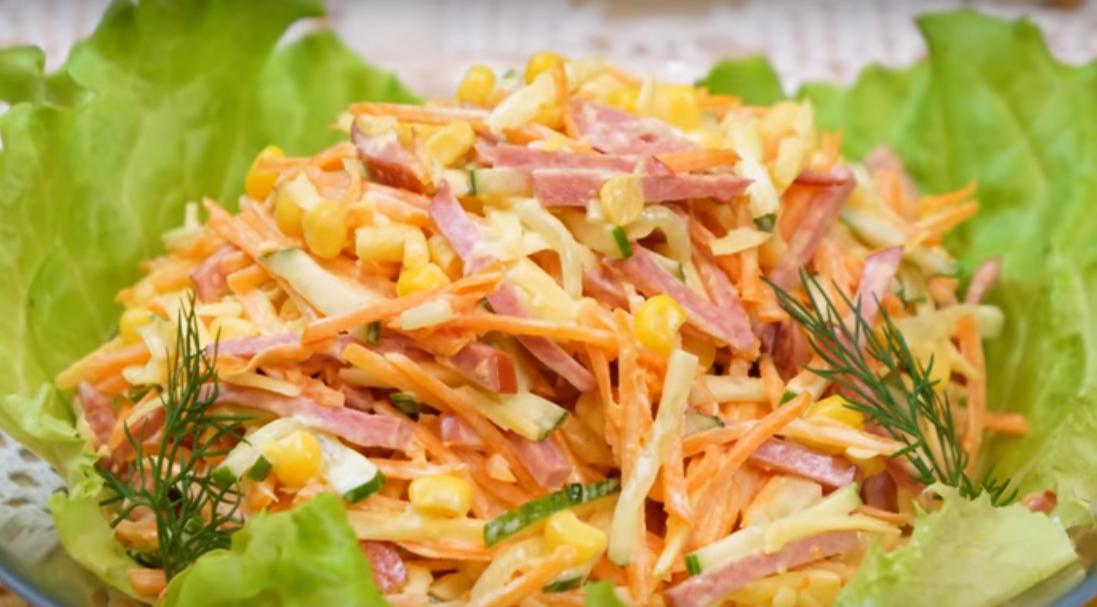 Экспресс салат