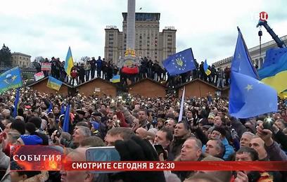 """Смотрите в 22:30 специальный репортаж """"Два года после Украины"""""""