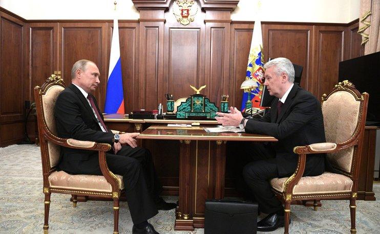 Собянин: объем инвестиций в Москву увеличится на 5% в 2018 году