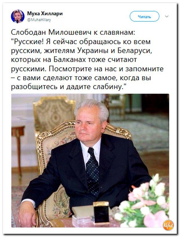 http://mtdata.ru/u23/photo01DB/20408276940-0/original.jpg