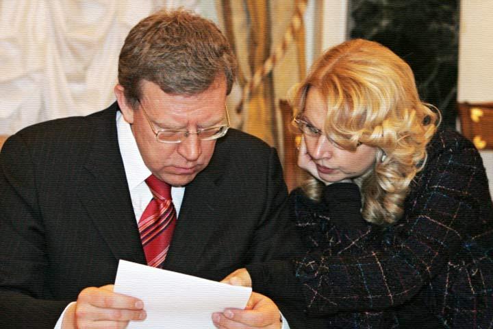 У Голиковой и Кудрина возник…