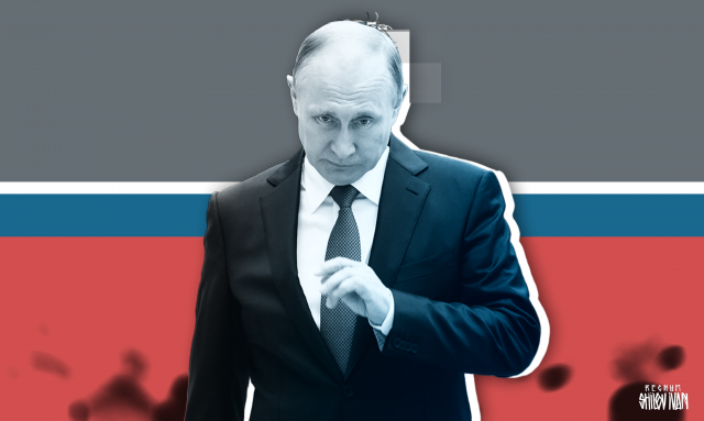 Третий путинский консенсус