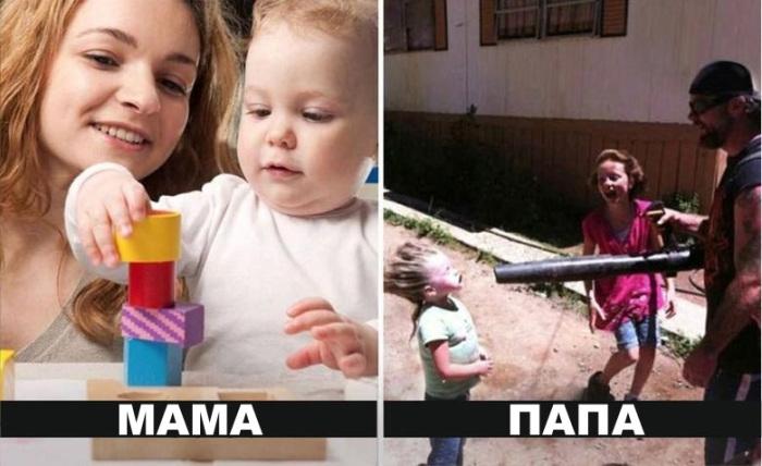 10 причин, почему с мамами с…