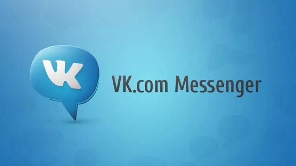 ВКонтакте создал свой собств…