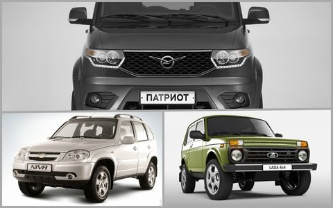 УАЗ Патриот, Chevrolet Niva и Лада 4х4 – кто круче?
