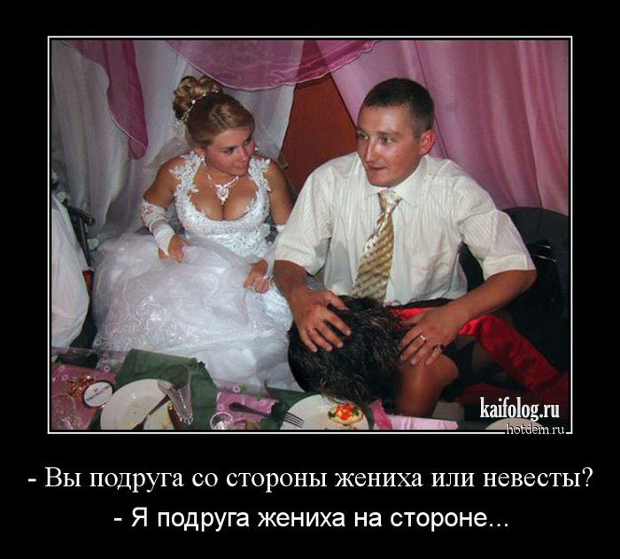 Русская жена не дает мужу удивило