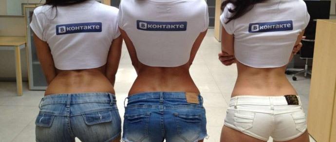 Жителя республики Беларусь посадили на год за размещение четырех порнороликов во «ВКонтакте»
