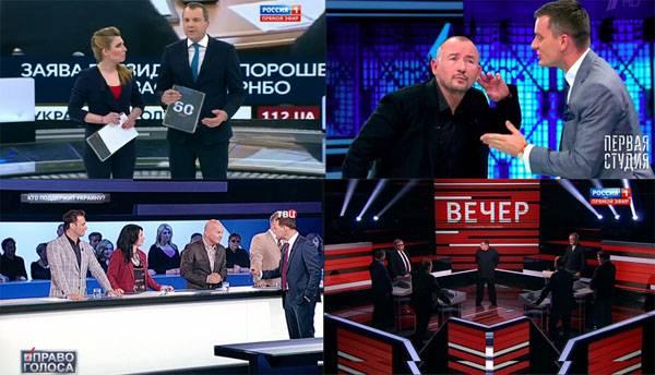 Как уже совсем скоро падёт режим Порошенко, и как тяжело живётся неграм Фергюсона...