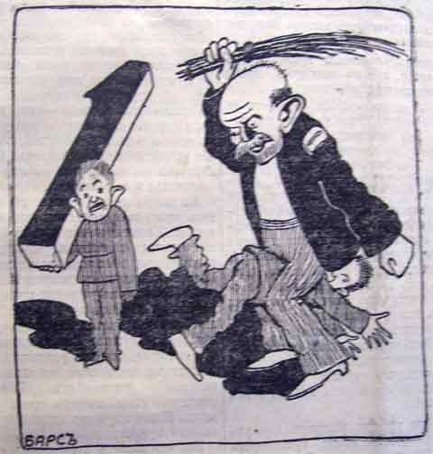 Этот день 100 лет назад. 14 (01) апреля 1913 года