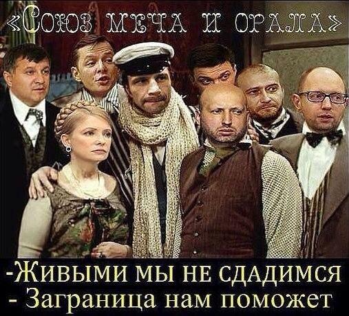 Донецк – евро-украинские фейковые сети