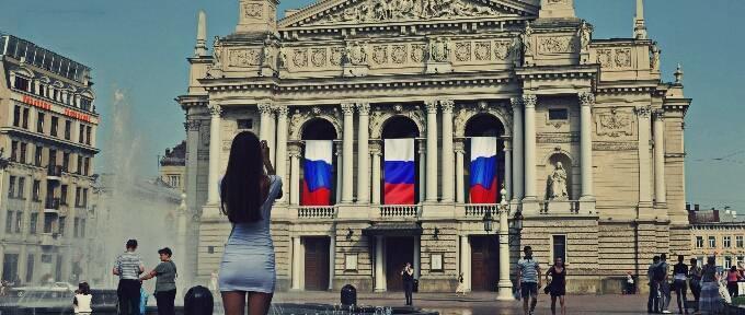 Львов ждёт прихода России и переходит на русский язык