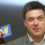 Изменения в Конституцию: Тягнибок разоблачил тайный план по Донбассу