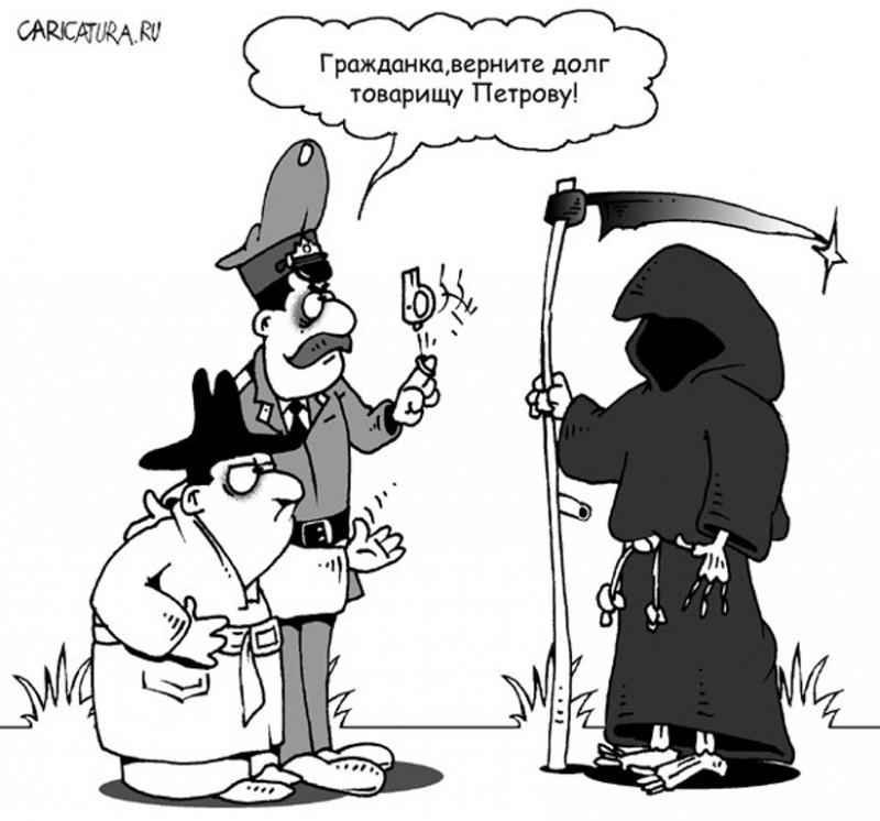 В России смерть не причина, чтобы не платить по долгам....
