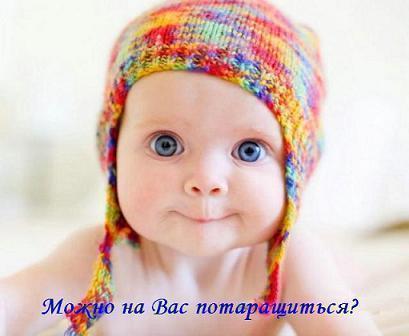 Позитив! :)