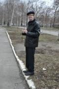 Димитрий Зайцев