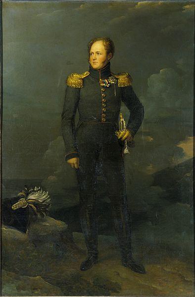 Завтра великий День Победы! 06 января 1813 года (25 декабря 1812 г.)