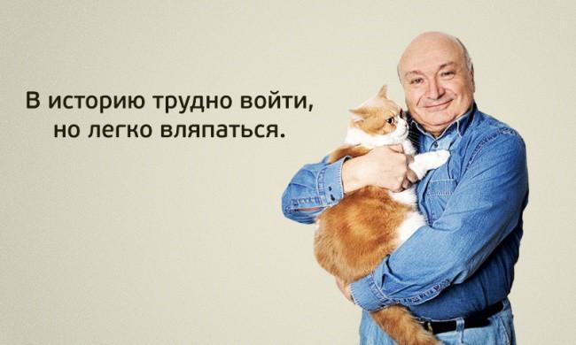 С Днем Рождения, человек смеха! Жванецкий, день рождения, юмор