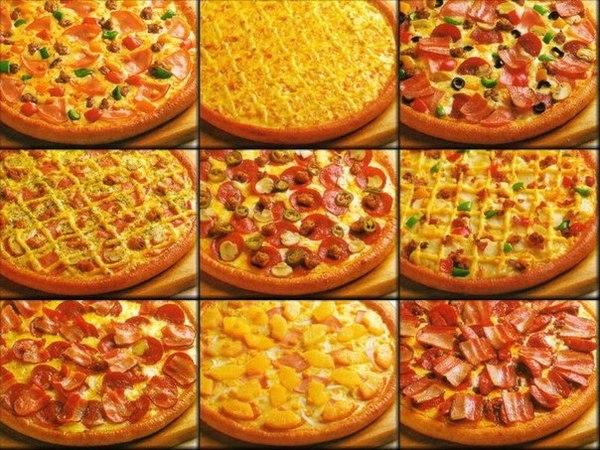 Идеальное тесто для пиццы   Состав: Мука пшеничная просеянная — 2 стак. Быстродействующие...