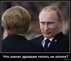 Путин, не сдавайся!