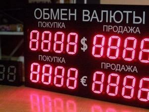 Участники финансовых форумов догадались, до какой максимальной отметки дойдут евро и доллар: 99,99 рубля