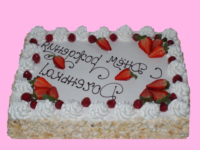 Заказ тортов на ленинском проспекте