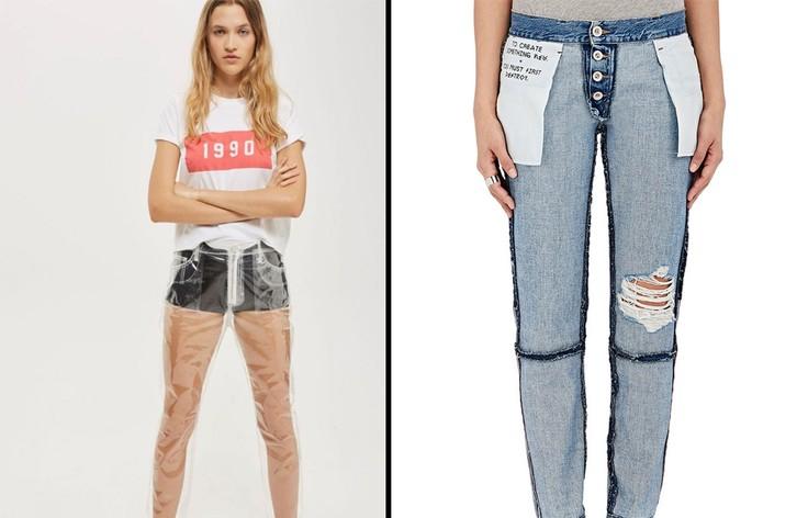 Модный треш: дорогие предметы гардероба, надеть которые решится не каждый