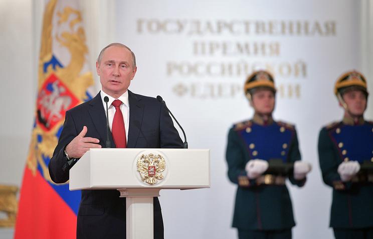 Президент РФ рассказал о родителях, желании работать в КГБ и развале СССР