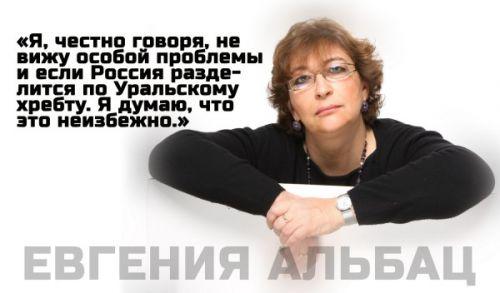 Казус Брилёва: как российская оппозиция прививает населению государственность