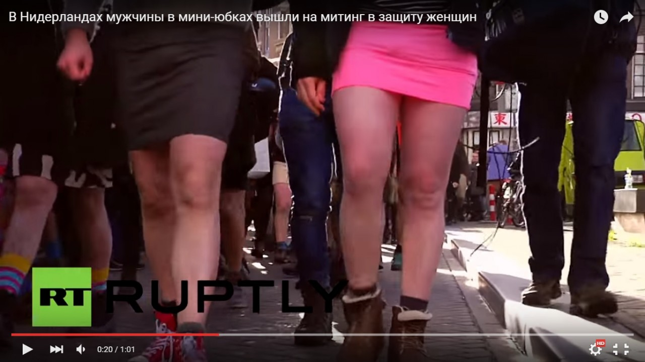 Мигрантам все-равно кого насиловать: В Нидерландах мужчины в мини-юбках вышли на митинг в защиту женщин