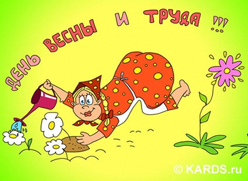 Картинки с праздником весны для гостевых книг
