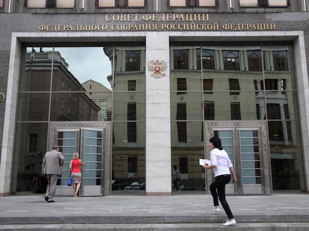 Задержанный в Норвегии россиянин оказался сотрудником Совета Федерации