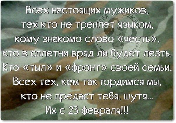 ���������� �������� � ���������: ��� 23 ������� � ��� ������ (21 ��������)