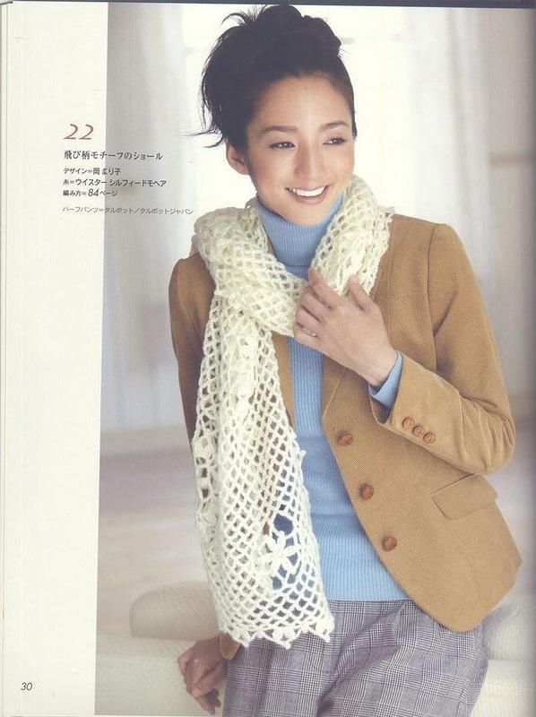 Японское искусство вязания