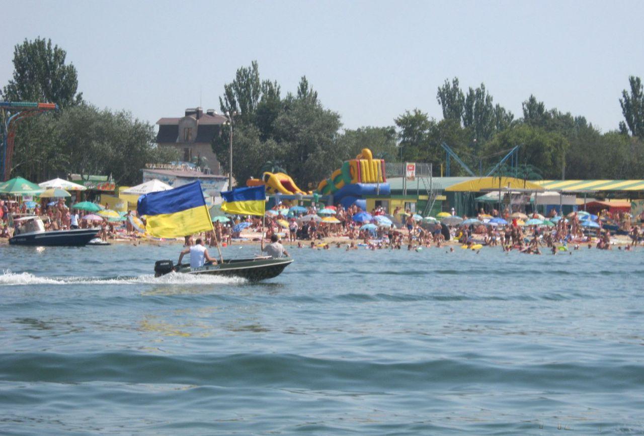 Бердянск пляж остров счастья фото